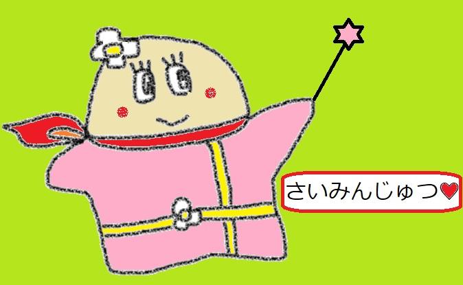 f:id:kanahiro9-22_22-8-8:20180320222110j:plain