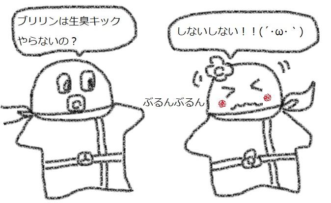 f:id:kanahiro9-22_22-8-8:20180321050352j:plain