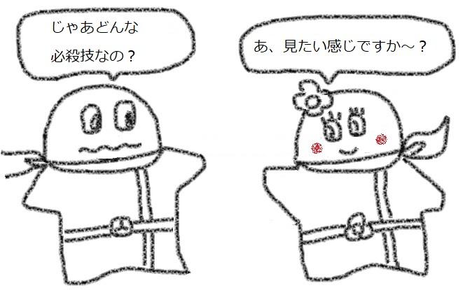 f:id:kanahiro9-22_22-8-8:20180321050414j:plain