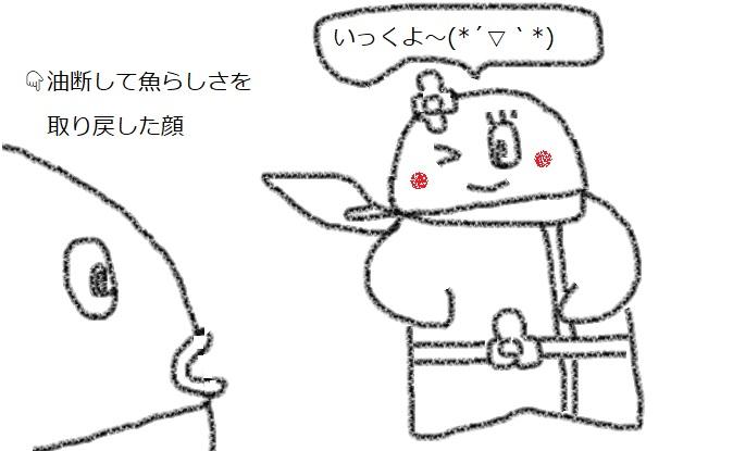 f:id:kanahiro9-22_22-8-8:20180321050436j:plain