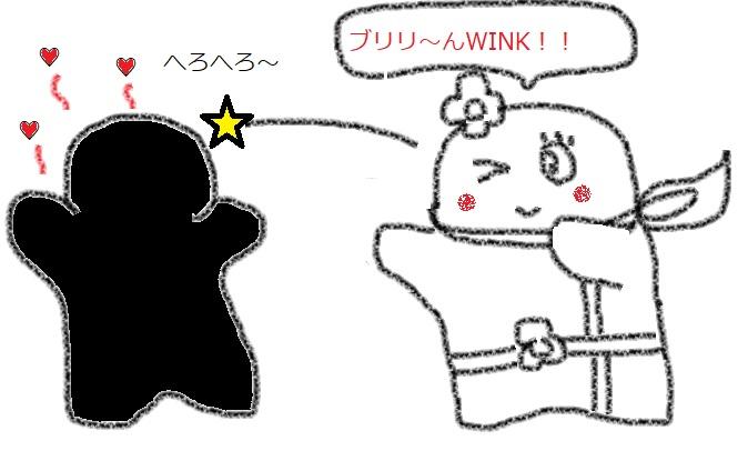 f:id:kanahiro9-22_22-8-8:20180321050515j:plain