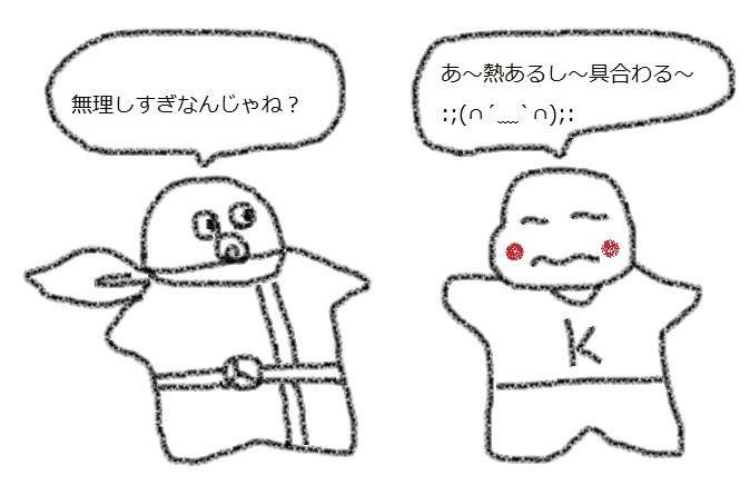 f:id:kanahiro9-22_22-8-8:20180324204033j:plain