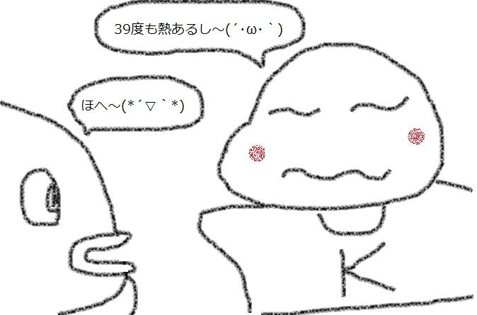 f:id:kanahiro9-22_22-8-8:20180324204051j:plain
