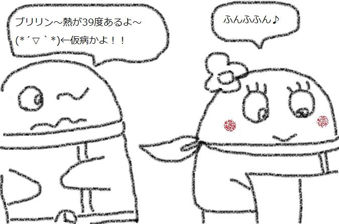 f:id:kanahiro9-22_22-8-8:20180324204112j:plain