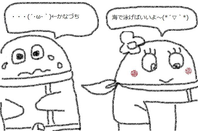 f:id:kanahiro9-22_22-8-8:20180324204129j:plain