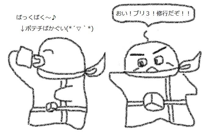 f:id:kanahiro9-22_22-8-8:20180325170109j:plain