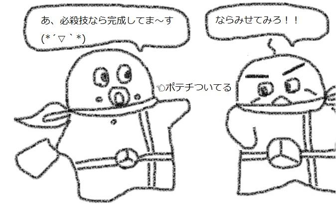 f:id:kanahiro9-22_22-8-8:20180325170224j:plain