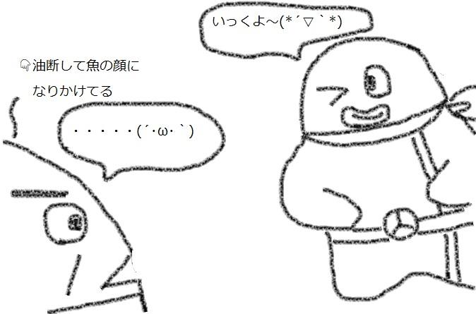 f:id:kanahiro9-22_22-8-8:20180325170256j:plain