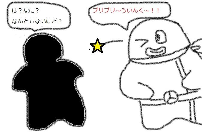 f:id:kanahiro9-22_22-8-8:20180325170323j:plain
