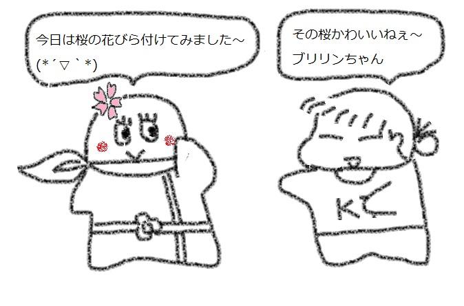 f:id:kanahiro9-22_22-8-8:20180325222027j:plain