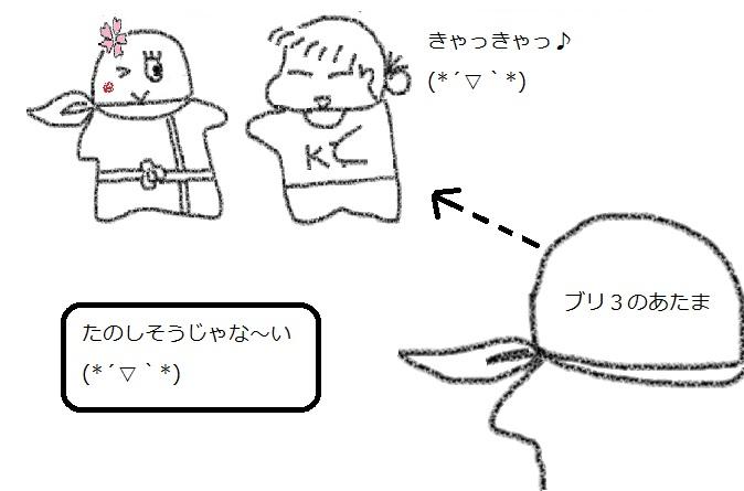 f:id:kanahiro9-22_22-8-8:20180325222058j:plain