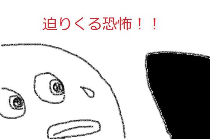 f:id:kanahiro9-22_22-8-8:20180327204115j:plain