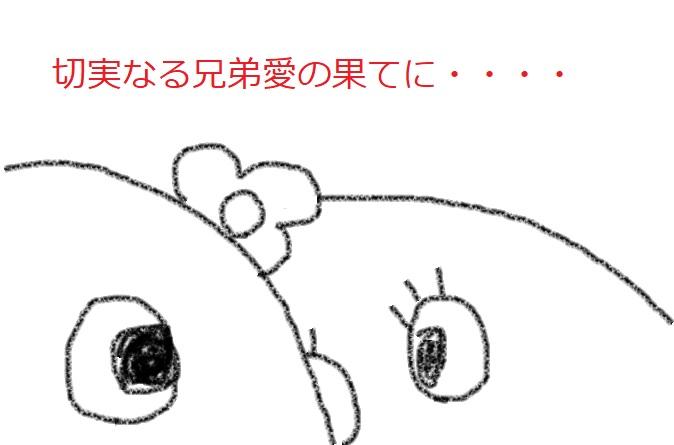 f:id:kanahiro9-22_22-8-8:20180327204200j:plain