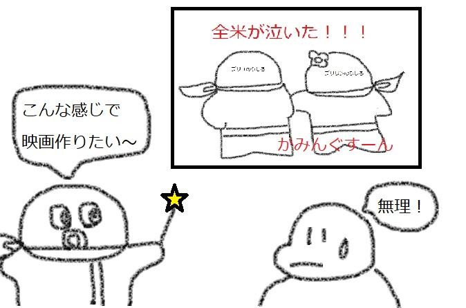 f:id:kanahiro9-22_22-8-8:20180327204320j:plain