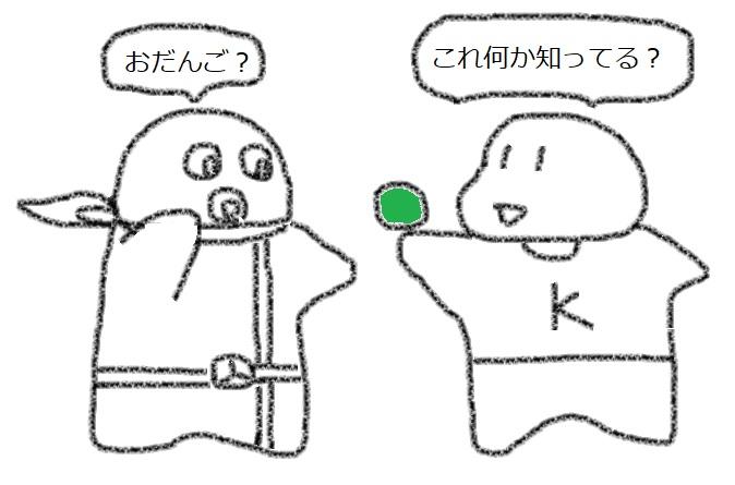 f:id:kanahiro9-22_22-8-8:20180328054051j:plain