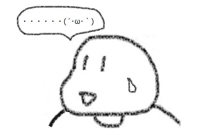 f:id:kanahiro9-22_22-8-8:20180328054146j:plain