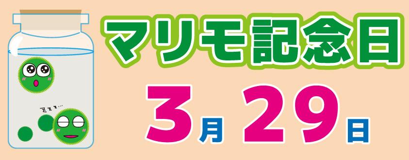 f:id:kanahiro9-22_22-8-8:20180328133547j:plain