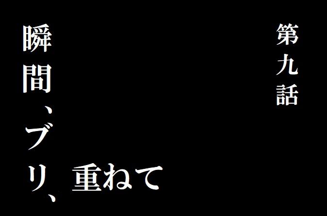 f:id:kanahiro9-22_22-8-8:20180328230246j:plain