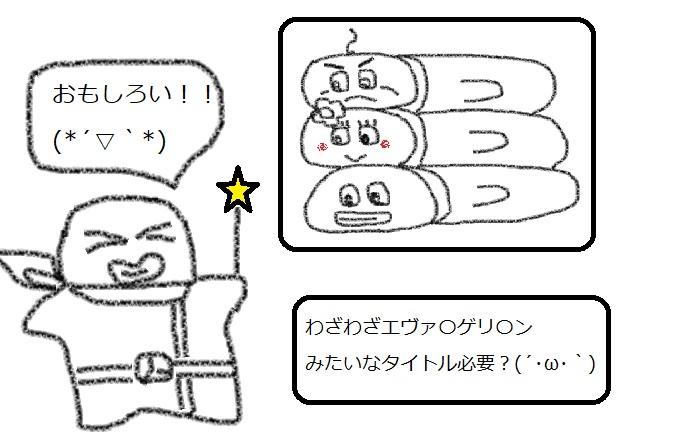 f:id:kanahiro9-22_22-8-8:20180328230414j:plain