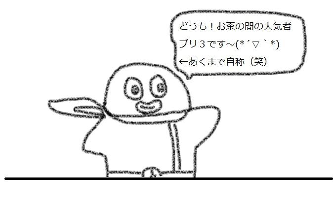f:id:kanahiro9-22_22-8-8:20180330052534j:plain