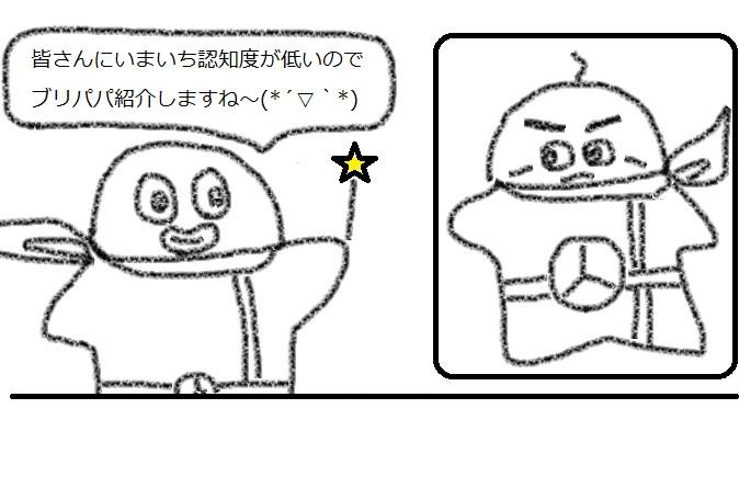 f:id:kanahiro9-22_22-8-8:20180330052641j:plain