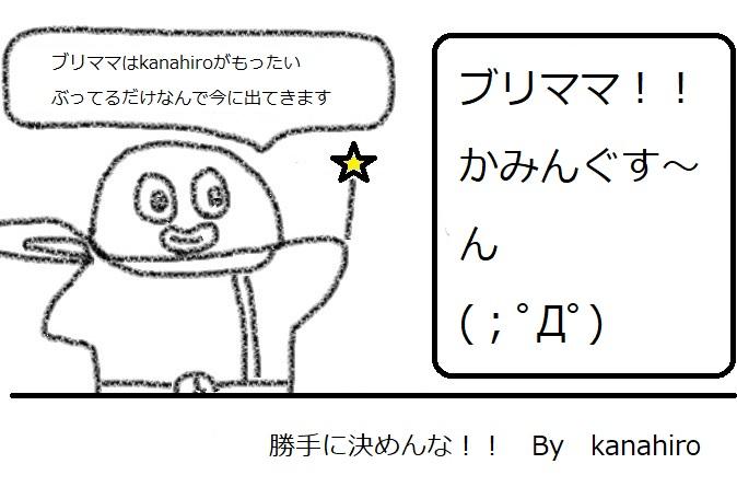 f:id:kanahiro9-22_22-8-8:20180330052759j:plain