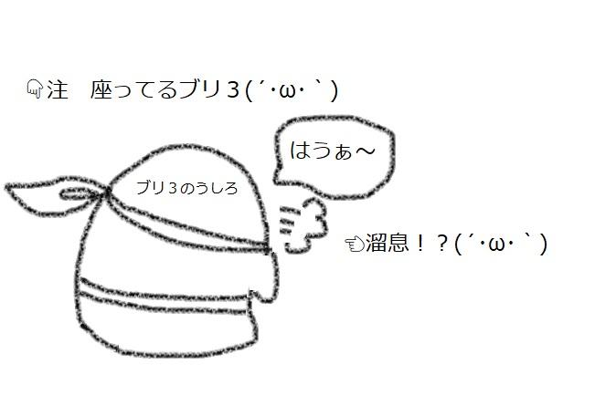 f:id:kanahiro9-22_22-8-8:20180331054717j:plain