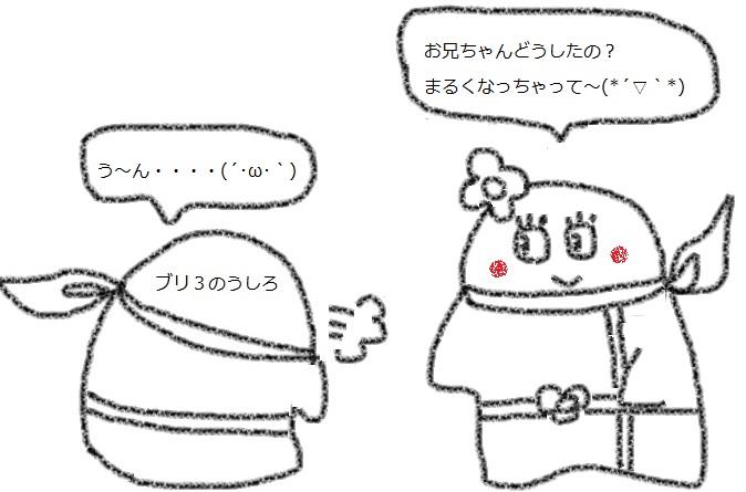f:id:kanahiro9-22_22-8-8:20180331054810j:plain