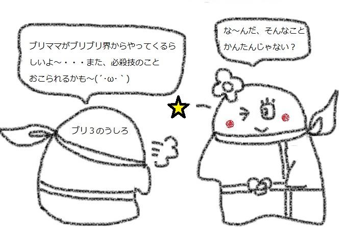 f:id:kanahiro9-22_22-8-8:20180331054831j:plain