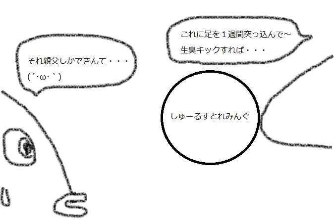 f:id:kanahiro9-22_22-8-8:20180331054848j:plain