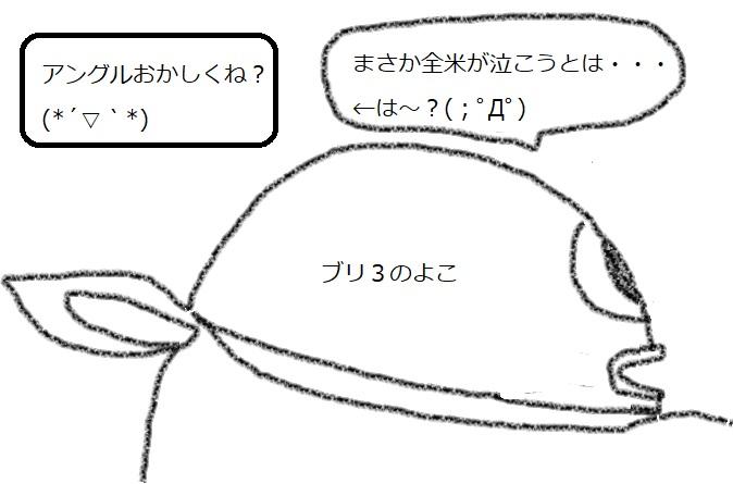 f:id:kanahiro9-22_22-8-8:20180401052136j:plain