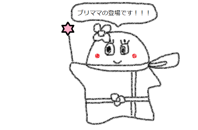 f:id:kanahiro9-22_22-8-8:20180401052203p:plain