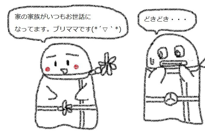 f:id:kanahiro9-22_22-8-8:20180401052232j:plain