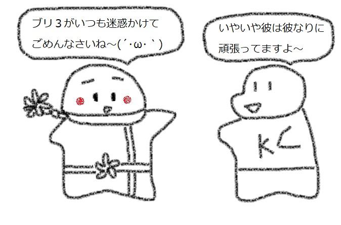 f:id:kanahiro9-22_22-8-8:20180401185703j:plain