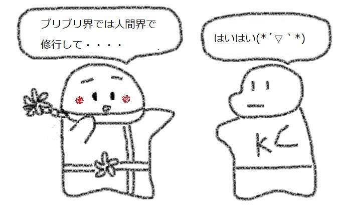 f:id:kanahiro9-22_22-8-8:20180401185754j:plain