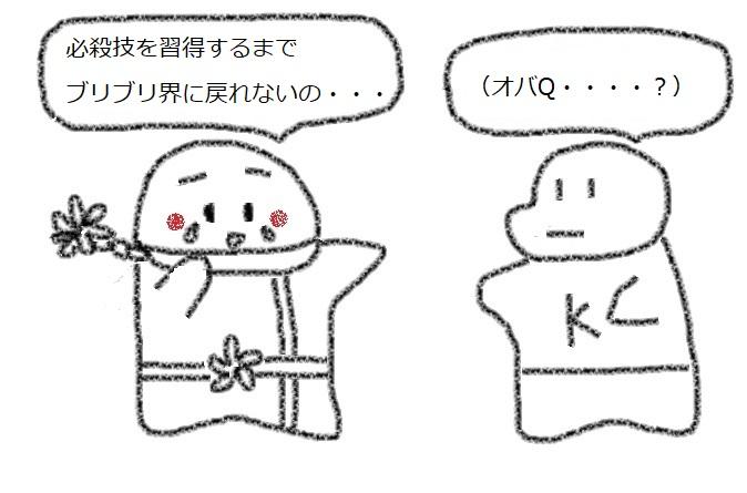 f:id:kanahiro9-22_22-8-8:20180401185822j:plain