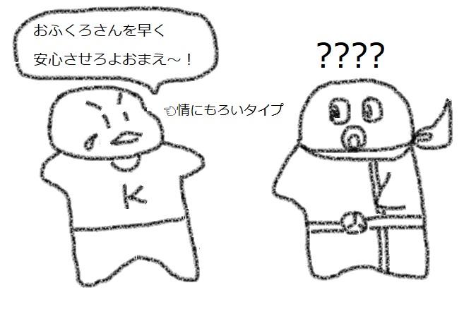 f:id:kanahiro9-22_22-8-8:20180401185850j:plain