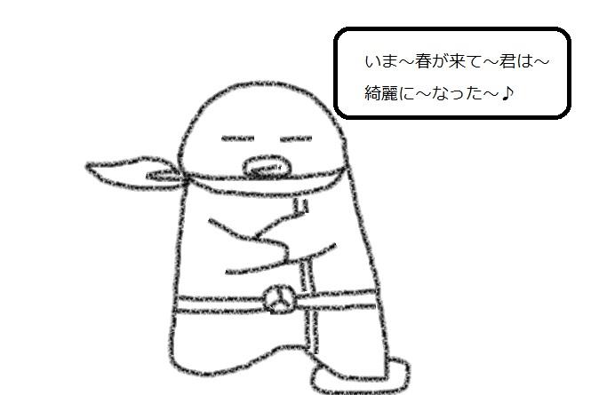f:id:kanahiro9-22_22-8-8:20180402231039j:plain