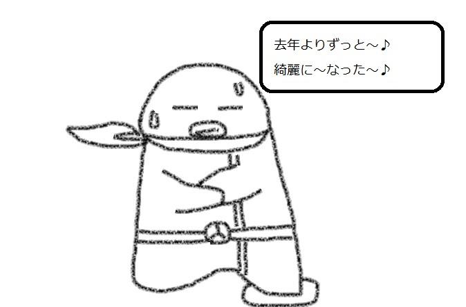 f:id:kanahiro9-22_22-8-8:20180402231134j:plain
