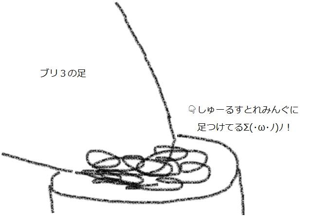 f:id:kanahiro9-22_22-8-8:20180402231202j:plain