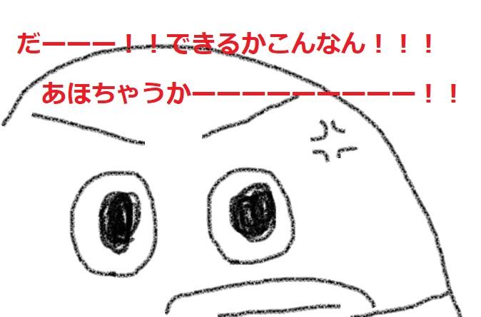 f:id:kanahiro9-22_22-8-8:20180402231220j:plain