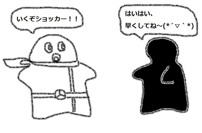 f:id:kanahiro9-22_22-8-8:20180404074219j:plain