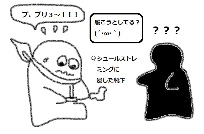 f:id:kanahiro9-22_22-8-8:20180404074306j:plain