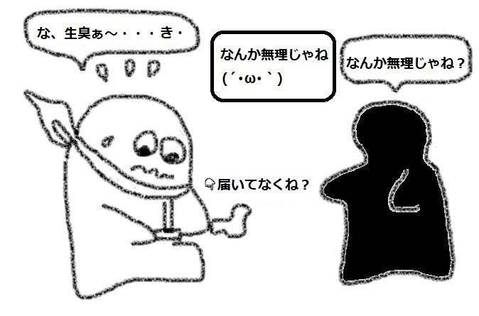 f:id:kanahiro9-22_22-8-8:20180404074328j:plain