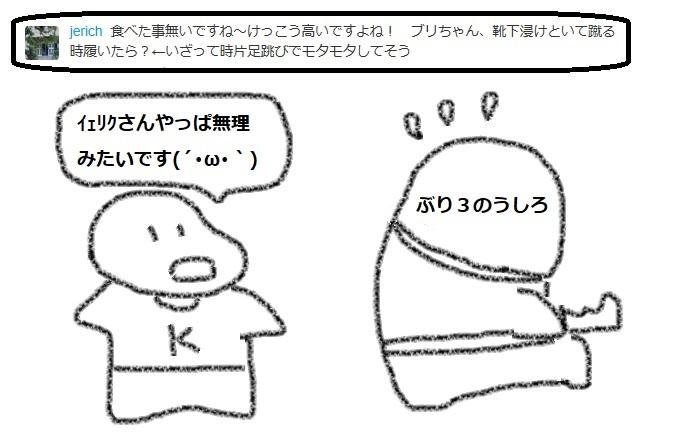 f:id:kanahiro9-22_22-8-8:20180404074352j:plain