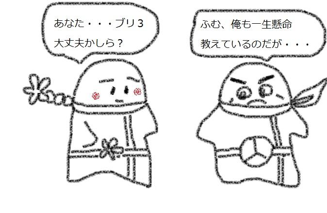 f:id:kanahiro9-22_22-8-8:20180404192823j:plain
