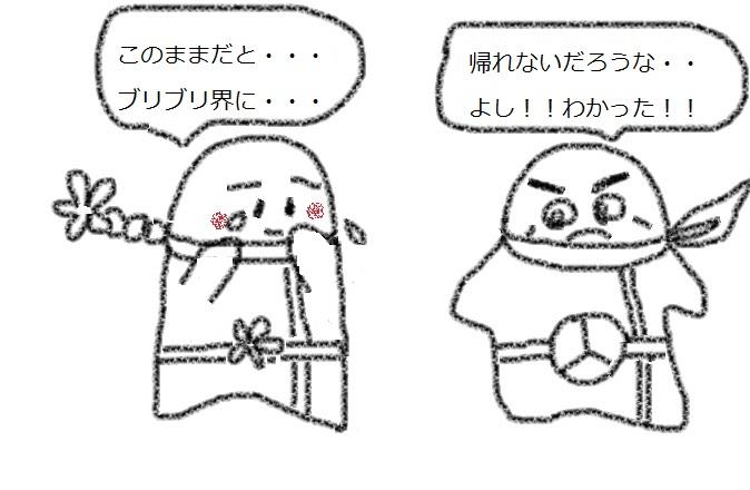 f:id:kanahiro9-22_22-8-8:20180404192845j:plain