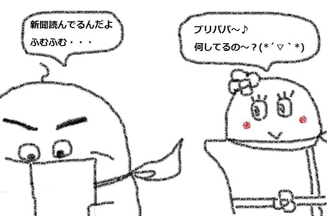 f:id:kanahiro9-22_22-8-8:20180404215402j:plain