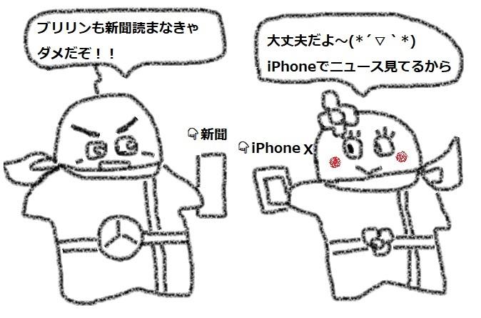 f:id:kanahiro9-22_22-8-8:20180404215431j:plain