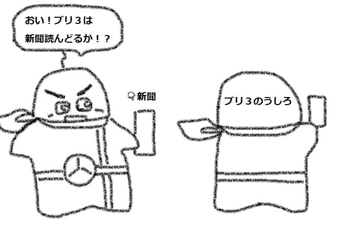 f:id:kanahiro9-22_22-8-8:20180404215502p:plain